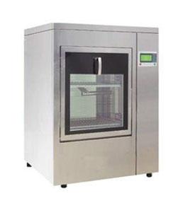 实验室大型洗瓶机 BK-LW120