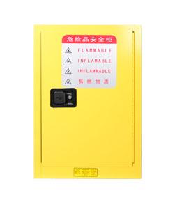 易燃液体储存柜_黄 4加仑