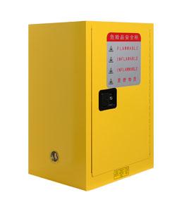 易燃液体储存柜_黄 22加仑