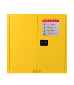 易燃液体储存柜_黄 30加仑