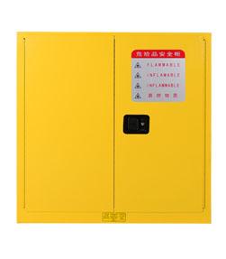 易燃液体储存柜_黄 90加仑